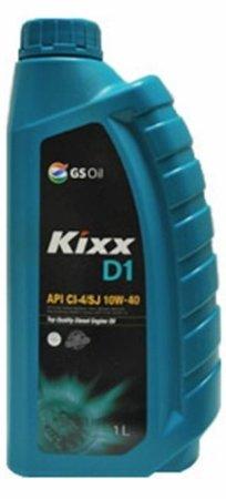 Kixx НD1, DIESEL, 10W40, CI-4,  синтетика, 1л, Корея