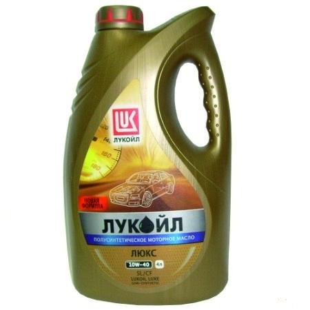 Лукойл Люкс, 10w40,  полусинтетика, 1л, Россия