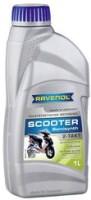 Ravenol Scooter Teilsynth 2T, для 2-хтактных, полусинтетика,1л, Германия