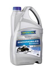 Ravenol Snowmobiles Teilsynth 2T, для 2-хтактных, полусинтетика,4л, Германия