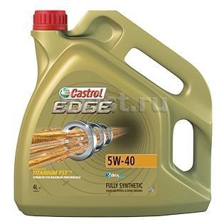 Castrol EDGE, Titanium FST, 5W40, моторное масло,  синтетика, 4л, Бельгия