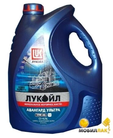 Лукойл Авангард Ультра, 5w40 CI-4/SL,  полусинтетика, 5л, Россия