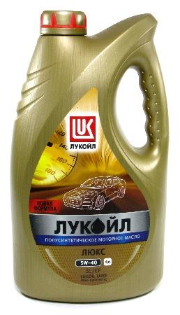 Лукойл Люкс, 5w40,  полусинтетика, 4л, Россия
