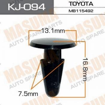 Masuma, клипса KJ-094 Toyota  (1шт), Япония