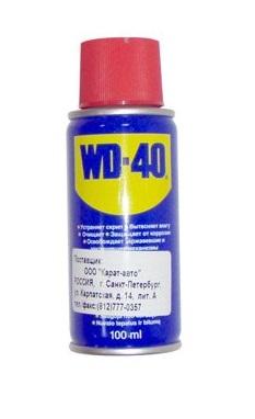 WD-40, смазка универсальная, 100мл Англия