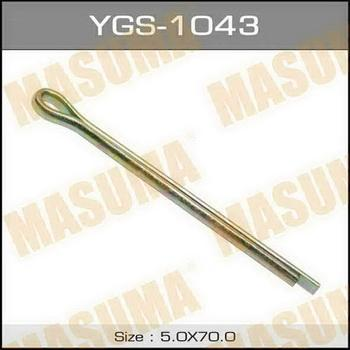Шплинт Masuma, YGS-1043  5x70mm, 1шт, Япония