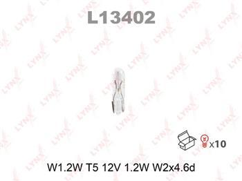 LYNX, W1.2W 12V W2.1X4.6D, (L13402), Япония