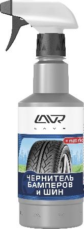 LAVR, Чернитель бамперов и шин (0,5л)