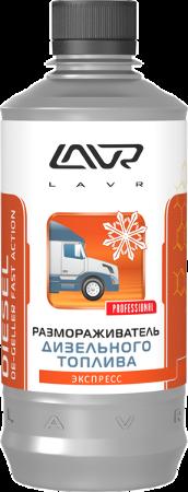 LAVR  Размораживатель диз.топлива Disel De-Geller Action, 450мл, 2130