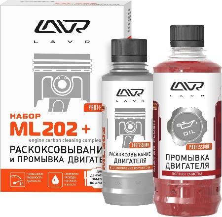 LAVR, Раскоксовыватель дв+промывка двигателя ML-202+ 185мл, 2505