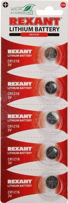 Rexant 3V, 25 mAh, литиевая батарейка, в блистере 1шт
