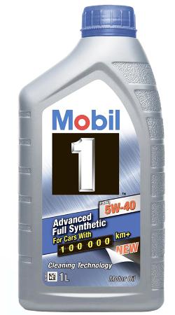 Mobil 1 FS X1, 5W40,  синтетика, 1л