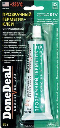 DoneDeaL,  Прозрачный силиконовый герметик-клей для стекол 85гр. США 6705-DD