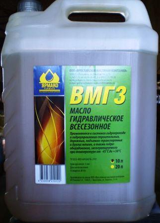 ВМГЗ-45 , масло гидравлическое, минеральное, 10л , г.Пермь