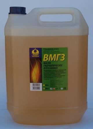 ВМГЗ-45 , масло гидравлическое, минеральное, 20л , г.Пермь