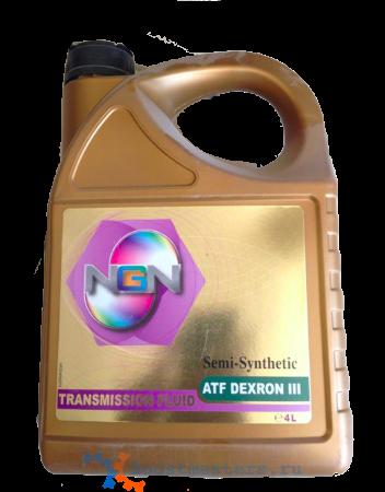 NGN, ATF DEXRON III , трансмиссионное масло для АКПП, полусинтетика, 4л, Нидерланды