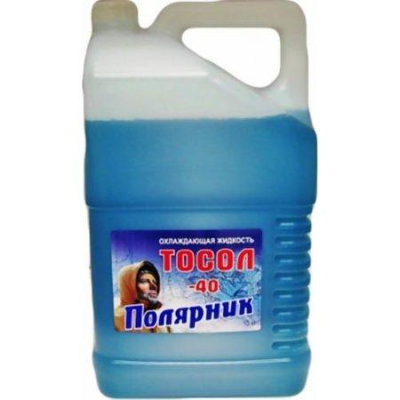 Тосол, ПОЛЯРНИК ОЖ, А-40М, охлаждающая жидкость, 5л, г. Дзержинск
