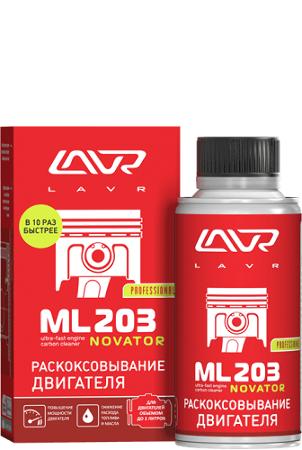 LAVR, Раскоксовыватель двигателя ML-203 0,190л, 2506, Россия
