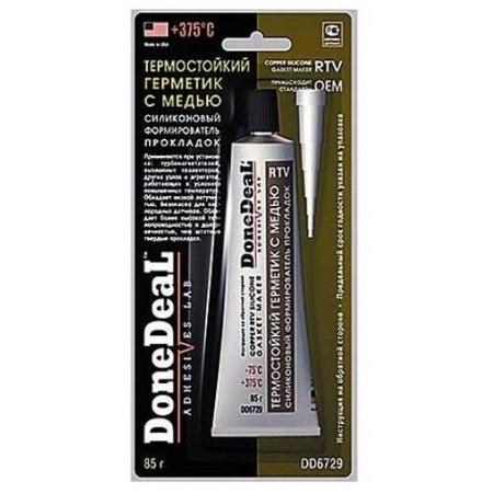 DoneDeaL, Термостойкий медный силиконовый формирователь прокладок,85гр  США DD-6729