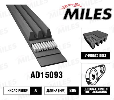 MILES, ремень поликлиновой, 3PK865/AD15093, Китай