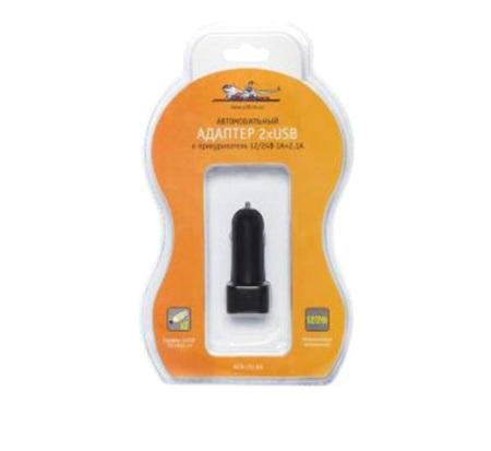 Зарядное телефона, 12V выход: 1A+2,1A  2*USB, SKYWAY