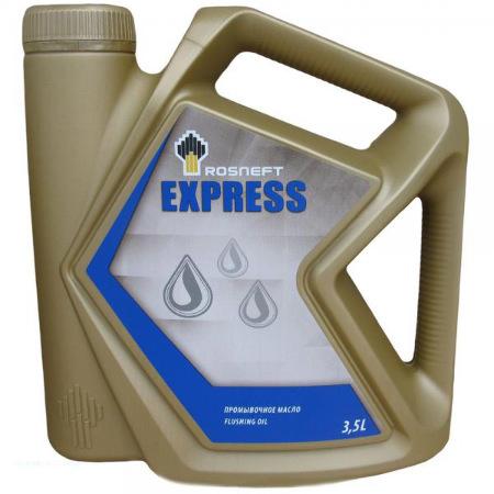 Роснефть Еxpress, промывочное масло,3,5л, Россия