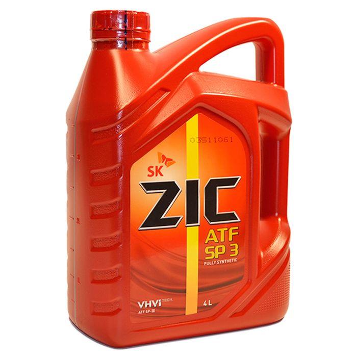 ZIC  ATF SP-3, трансмиссионное масло,4л, Корея