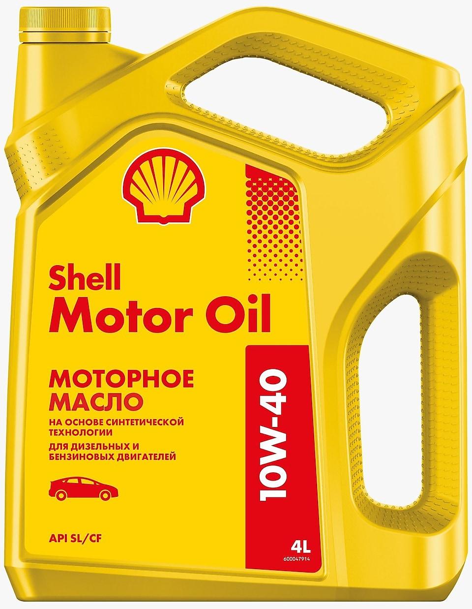 SHELL Motor Oil, 10w-40 SL/CF, полусинтетика, 4л, Финляндия
