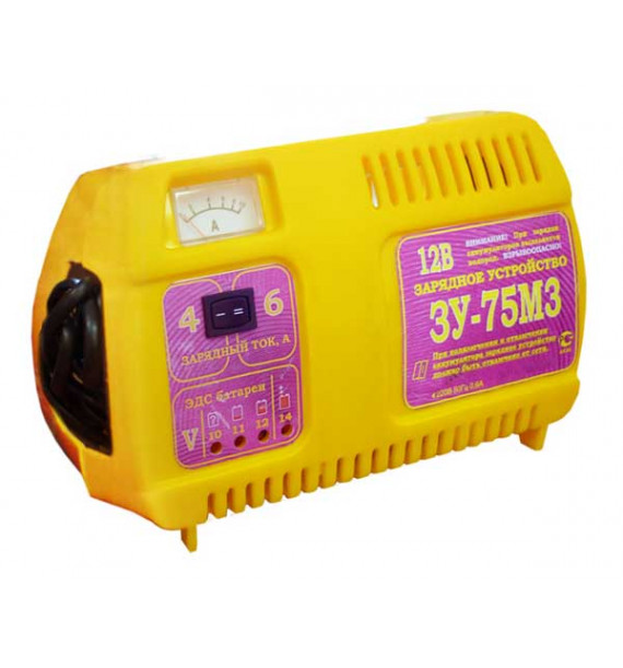 Зарядное устройство для аккумуляторов 75М3