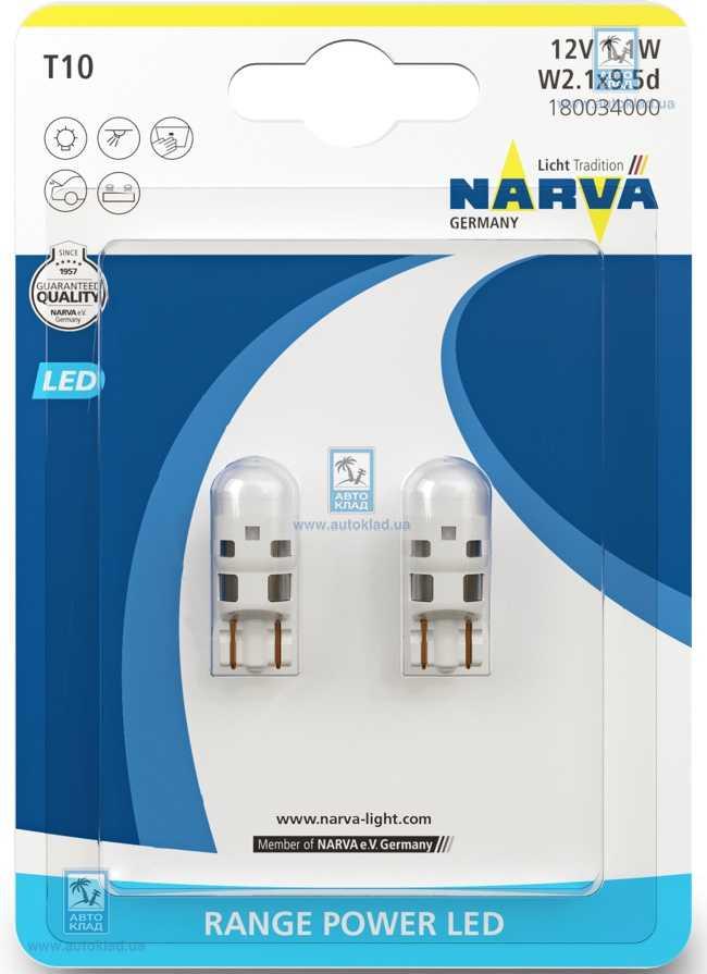 Комплект ламп LED 12V W5W/T10 6000K (холодный свет) (2шт) NARVA