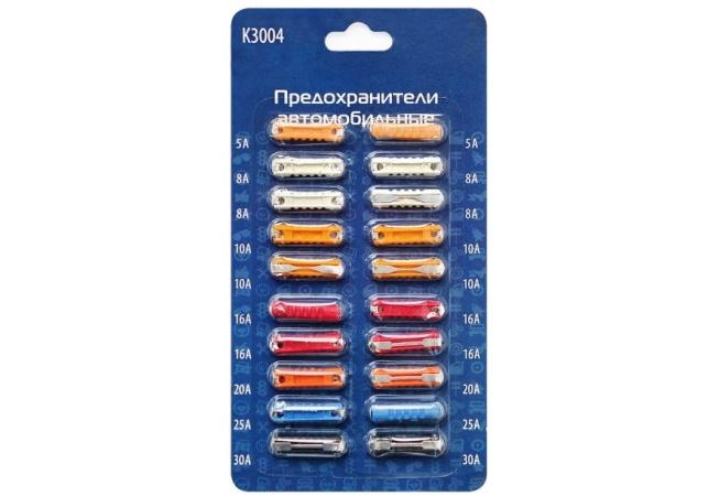 Набор предохранителей Цилиндрических 5-30А (набор 20шт.), K3004