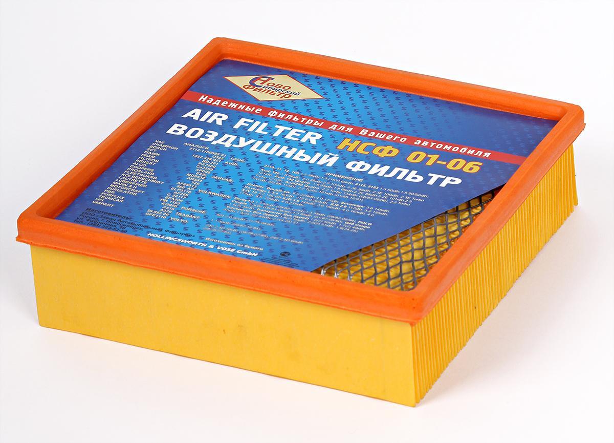 Новый Сибирский, Фильтр воздушный,(с сеткой) ВАЗ-2110 (НСФ-01-06) инжектор, Россия