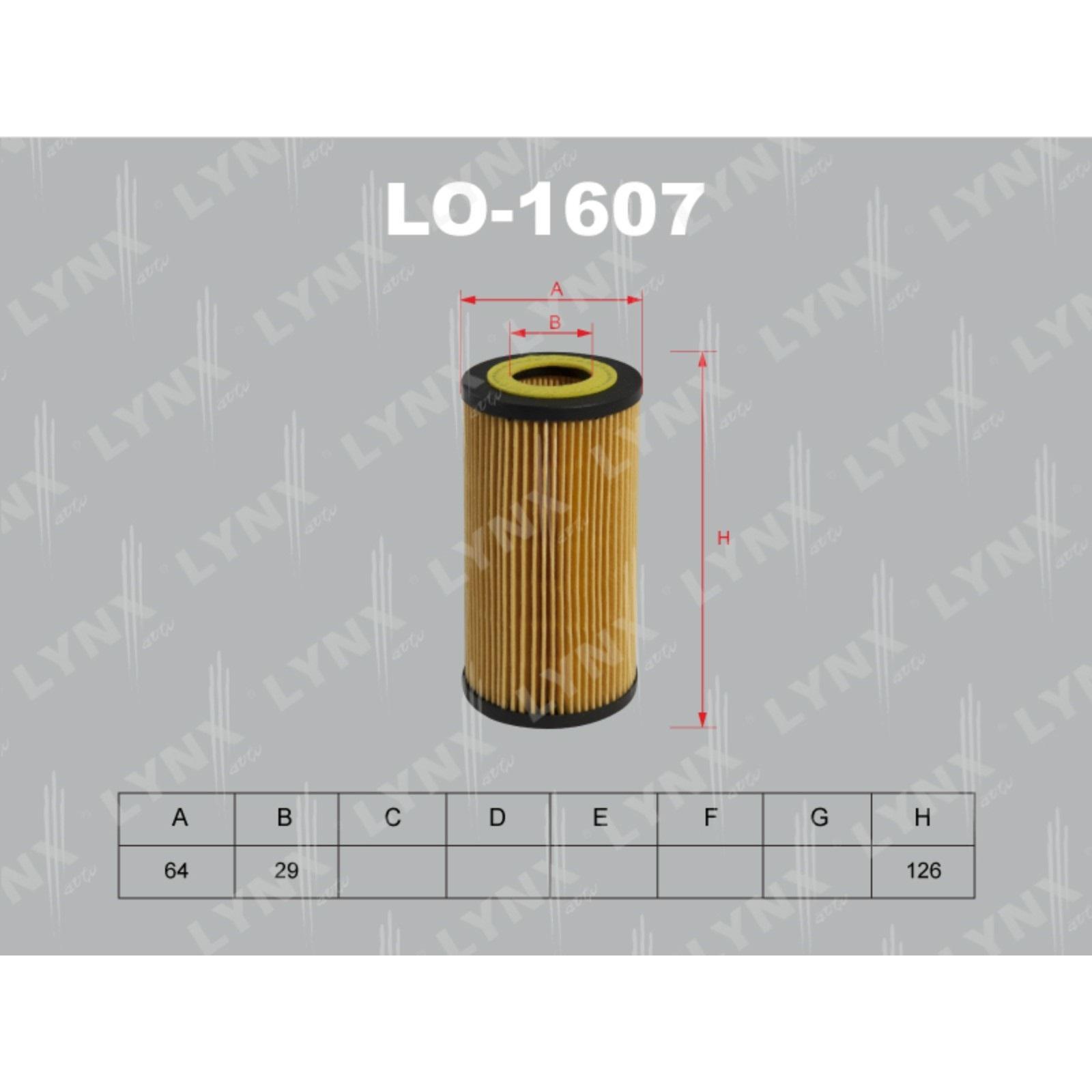 LYNX, Фильтр масляный,LO-1607/ОЕ0047 Япония