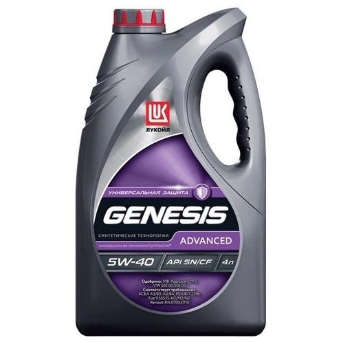 Лукойл Genesis Advanced, 5w40, SN/CF, моторное масло, п/с, 4л,, Россия