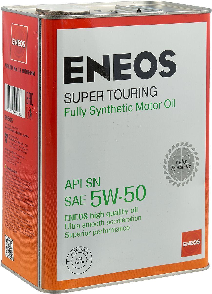 ЕNEOS Super Tourring, 5w-50, SN, синтетика, 4л, Япония