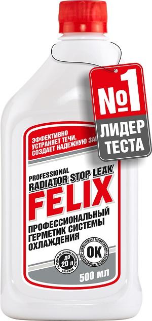 FELIX,Герметик системы охлаждения,500мл
