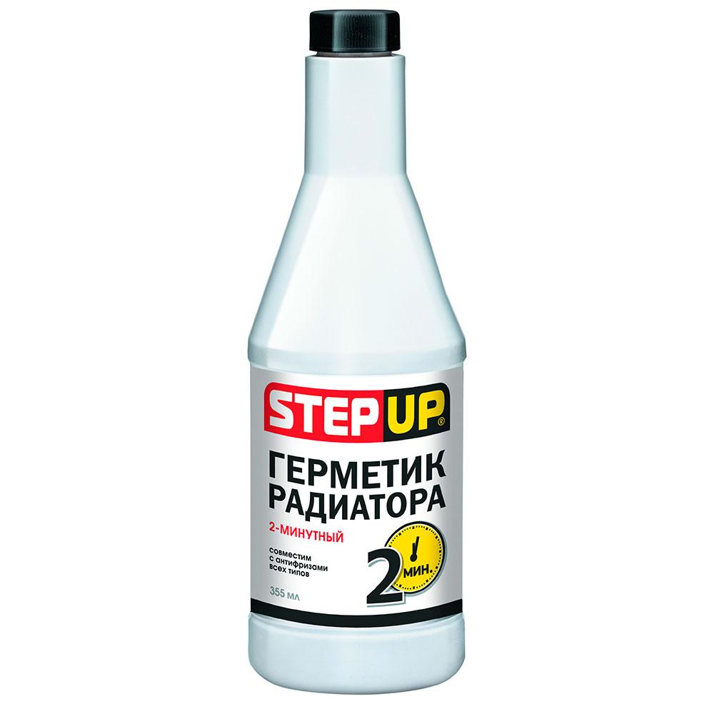STEP UP, Герметик радиатора 2-х минутный, (355мл)