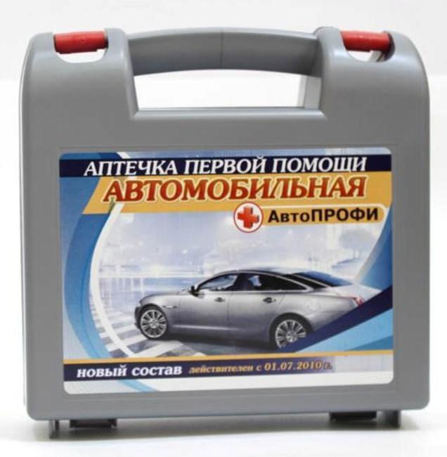 Аптечка АвтоПРОФИ г.Кастрома