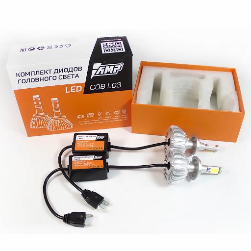 AMP. СOB L03. Светодиод H3 12V 20W 2700LM радиатор+вентилятор охл.(упак.), Китай