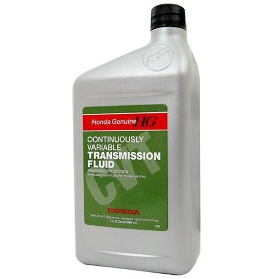 Honda HMMF, (СVT), масло для вариаторов, 0,946л, США