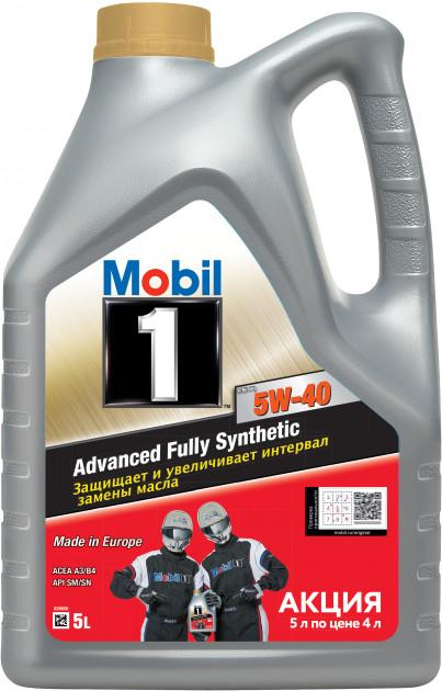 Mobil 1 FS X1, 5W40, синтетика, 5л