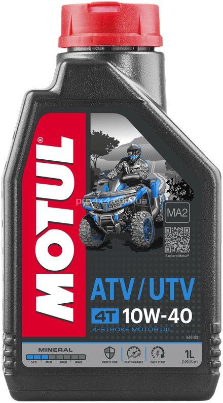 МOTUL ATV-UTV 4Т ,10W-40, для 4-хтактных, минеральное, 1л, Франция