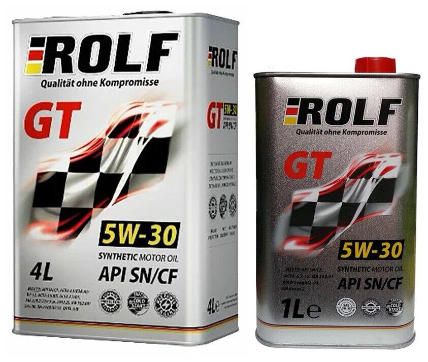 ROLF 5w30 GT SN/CF синтетика. 4л. АКЦИЯ