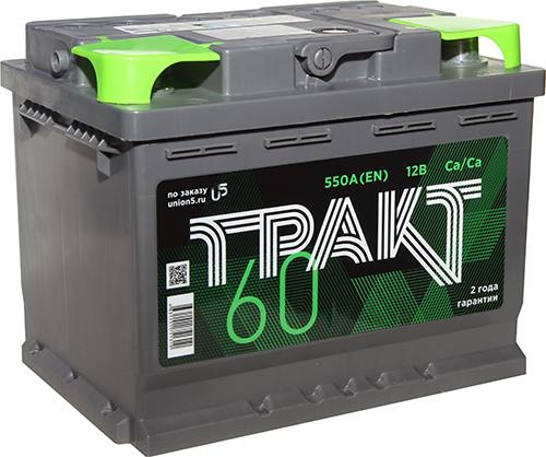 Аккумулятор ТРАКТ 50 а/ч Азия от (обратная полярность), Россия