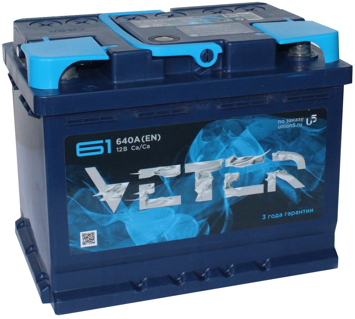Аккумулятор VETER 70 а/ч Азия R (правый) О (обратная полярность), Россия