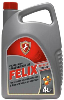 FELIX 75w-90 GEAR GL-5 , полусинтетика, 4л