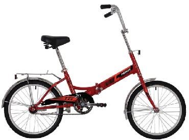 Велосипед NOVATRACK 20» складной, TG20, красный, тормоз нож, AL обода, багажник 139739